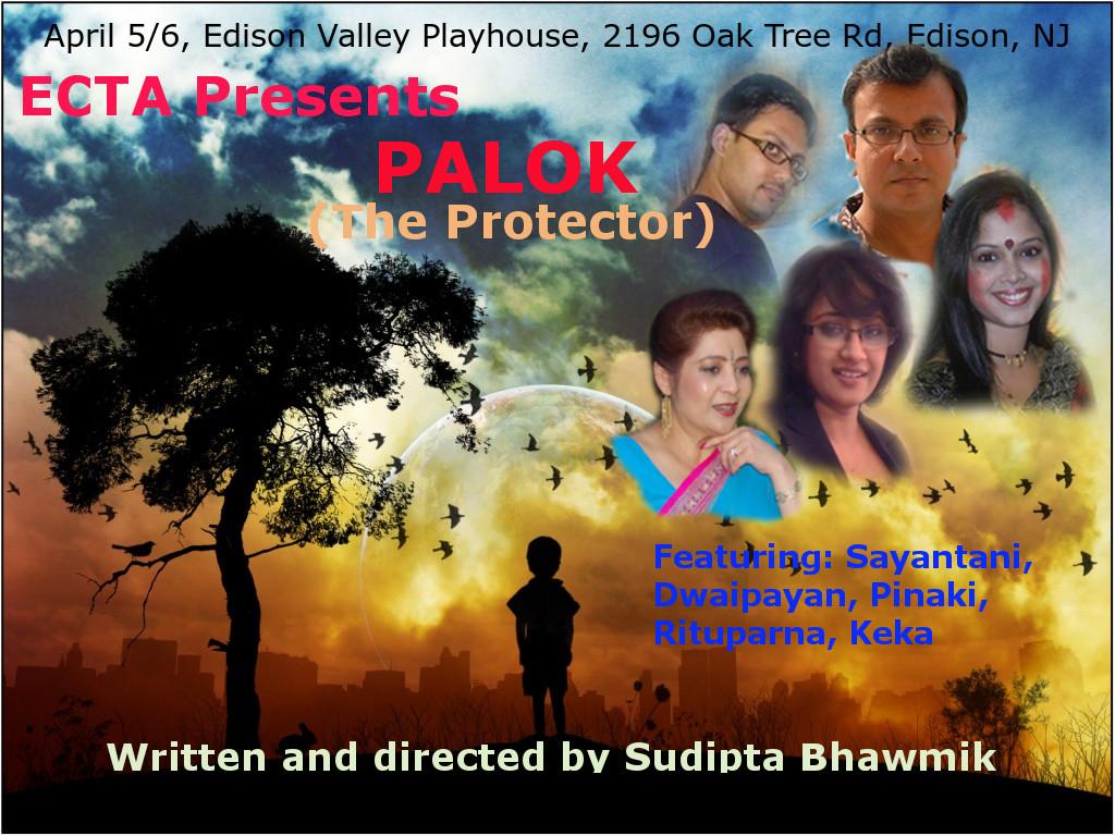 Palok (The Protector)